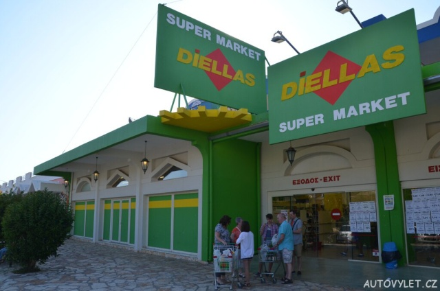 Acharavi - Dielas supermarket