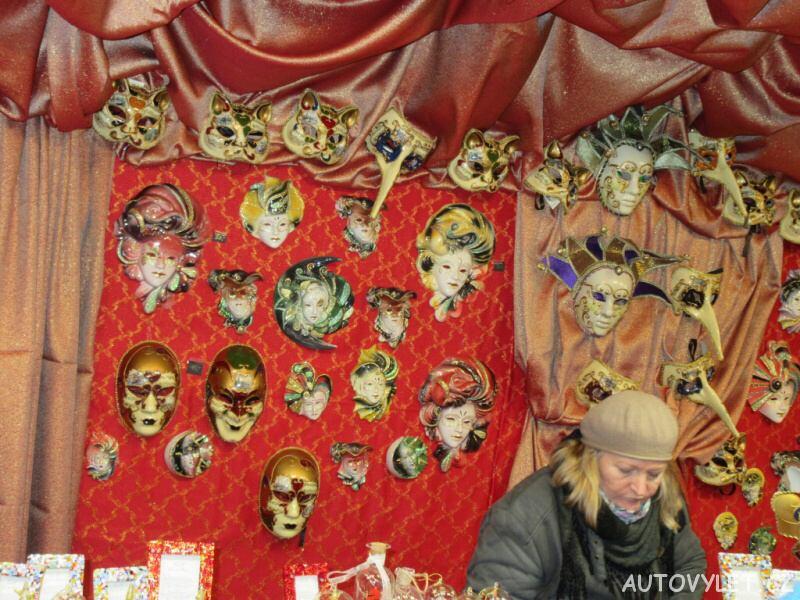 Masky - Vídeň Rakousko
