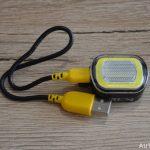 Světla Orion Moon - USB nabíjení