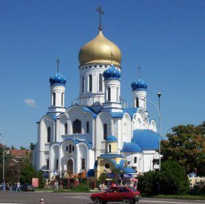 Město Užhorod na Ukrajině