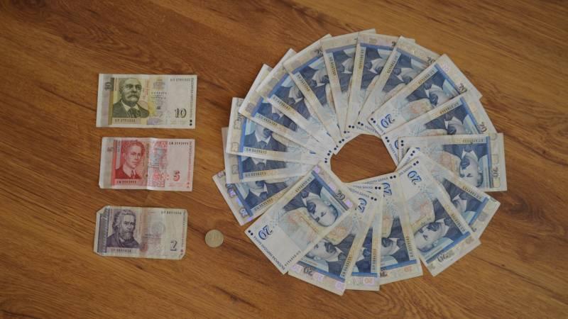 Bulharská měna Leva