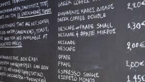 Ceny potravin a nápojů v Řecku