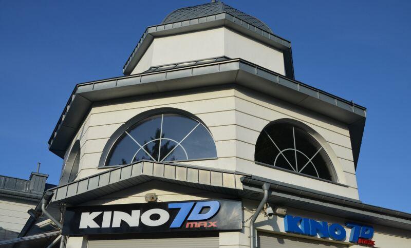 Kino 7D max Miedzyzdroje Polsko
