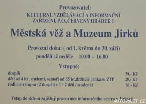 Městská vyhlídková věž a muzeum Jirků - provozní doba a vstupné