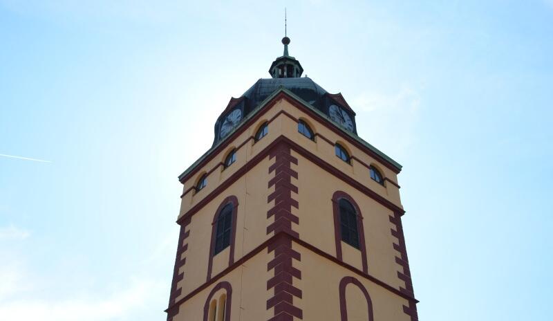 Městská vyhlídková věž Jirkov