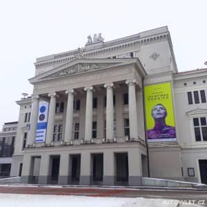 Muzeum iluzí - Riga Lotyšsko