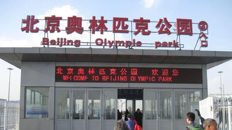 olympijský peking