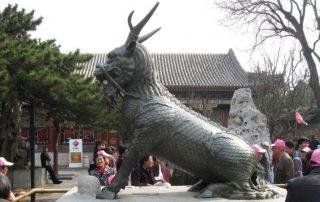 peking letní palác
