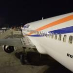 Poslední den dovolené na Korfu a odlet z Řecka do ČR