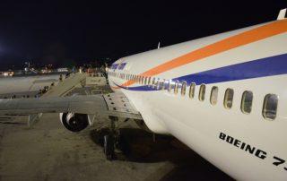 Letadlo na letišti Kerkyra - Řecko Korfu