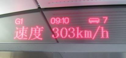 Rychlovlak Čína 303 kmh