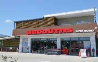 Supermarket Thassos Řecko