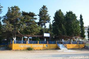 Taverna Pirofani - Limenaria Thassos Řecko