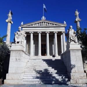Univerzita Atény Řecko