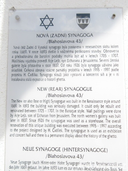 Zadní synagoga v Třebíči - popis